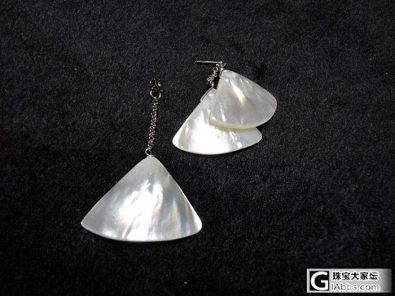 出纯白色 天然珍珠母贝 扇形 前后扣耳环_珠宝