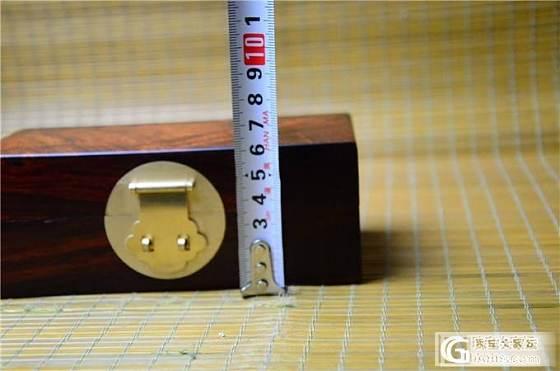 老红木水波纹盒子 文盒 储物盒(第3件)_文玩