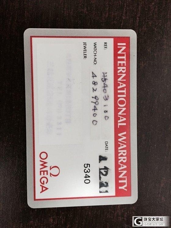 买的二手欧米茄4540.31.00_欧米茄