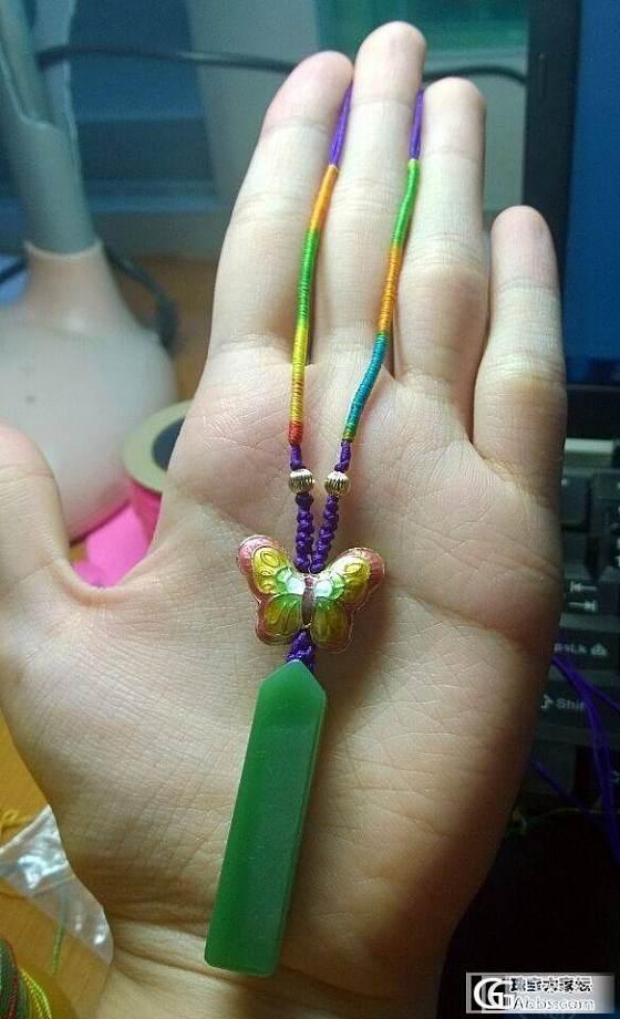 第一次做了一条于我而言复杂点的编绳,发一个纪念帖~_编绳碧玉