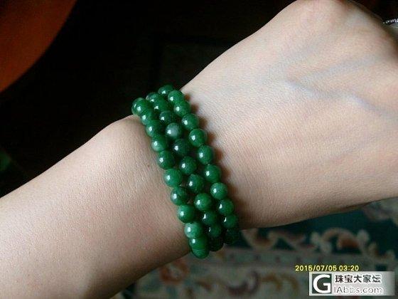 绿项链5年前古玩市场中三买的,当时卖家说是翡翠,请大家帮忙鉴定并估价,谢谢啦_珠串翡翠