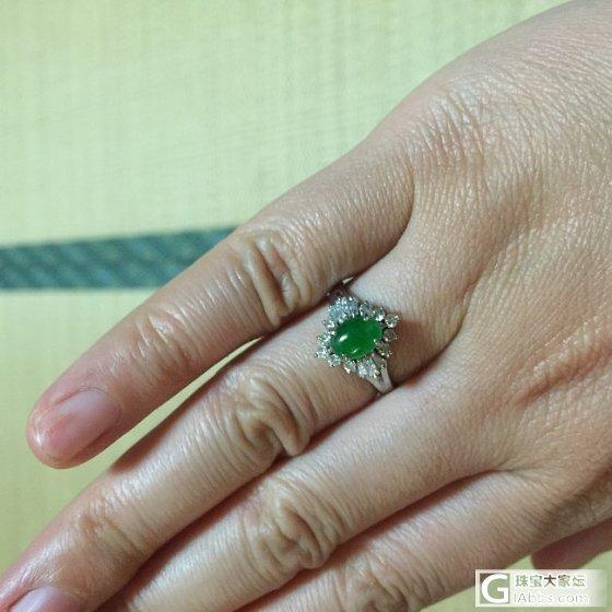我也来晒晒昨天在上海珠宝展入的小东西_戒指翡翠