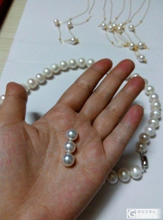 懂行的帮忙估下图片中独立三颗的价格(三张图片的三颗均是一样的)_珍珠
