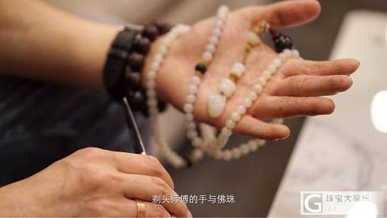 微信mikiqiu 最近货品客户定制以及新品预告_博物馆