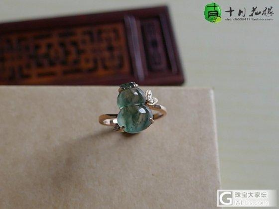 【十月】7.6-蓝花葫芦戒指,售价:1980(微信号:xy13580172566)_十月花嫁翡翠