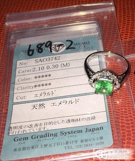 绿的和蓝的_名贵宝石