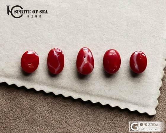 7.6  精品大蛋面第233批 /价格超低的深水圆珠手链/两条质量不错的桶珠手链/精..._海之精灵珠宝
