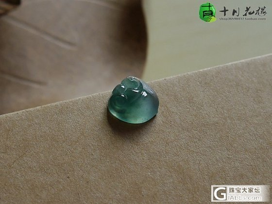 【十月】7.6-玻璃种如意头,售价:780(微信号:xy13580172566)_十月花嫁翡翠