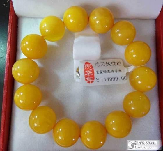 转大颗粒鹅黄蜜蜡手串,吊坠,琥珀手串,绝对好货,好色,好质量_有机宝石