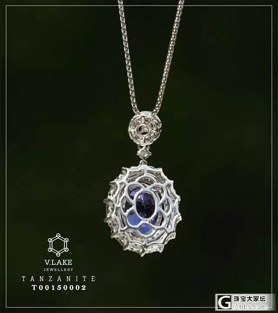 tanzanite_刻面宝石坦桑石