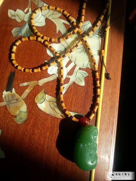 橄榄核圆珠和竹节开团了,可做挂链,可做手串哦!数量不多,预购从速哈!_珠宝