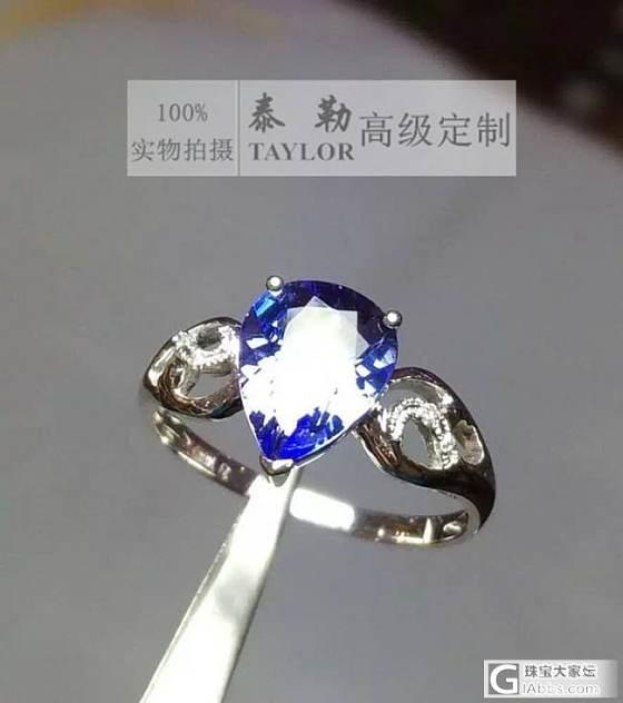 【5.12特价成品秒杀2999元】18k坦桑戒指 4A色主石重2.7克拉_泰勒珠宝