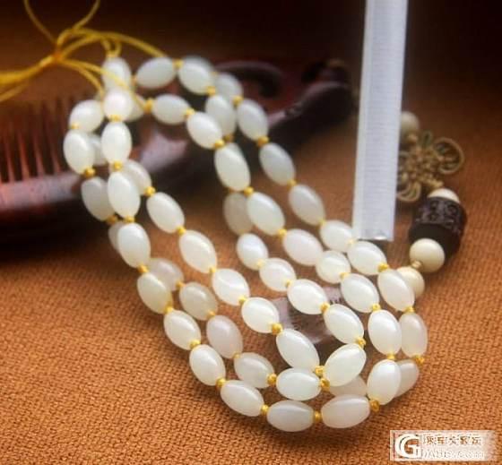 【0114山料】28克  一级白   米珠链子_传统玉石
