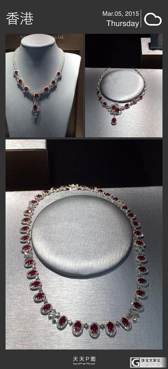 展会上的豪款红宝石项链_红宝石