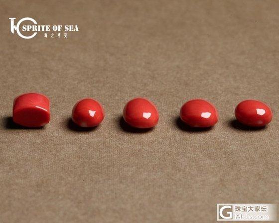 3.6  糖果色大蛋面第三十一批 /精品绝版嚒嚒玫瑰 /精品南红蛋面2个 /精品深水..._海之精灵珠宝