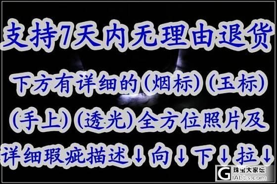 新疆和田玉墨玉籽料玉壶把件231g 2000元_传统玉石