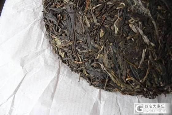 会盛号14易武薄荷塘茶王(原始森林600年古树茶)_品质生活