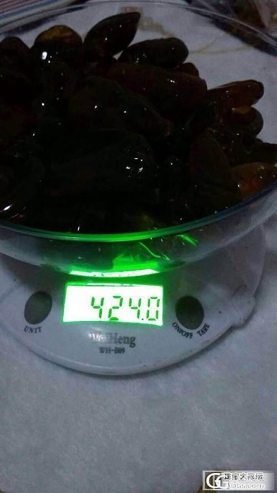 一批缅甸矿珀 打包出克价28_有机宝石