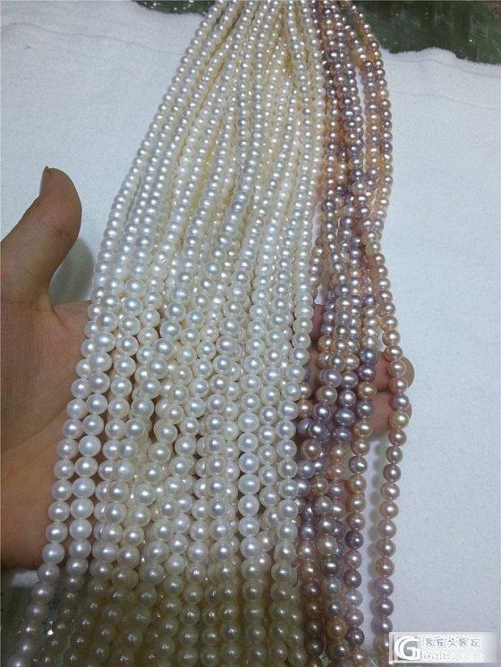 极亮无暇小珍珠半成品有人想要不?_珠宝