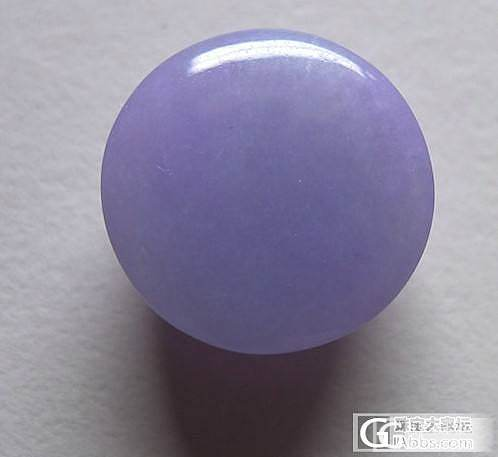 见光不死紫蛋,美吗?要去镶嵌。。_翡翠