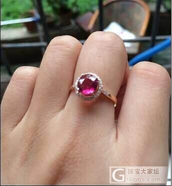 大家看看我的18唯一碧玺戒指买贵了没有?_碧玺