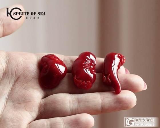 7.23 超级实惠的精品阿卡雕件第一批/精品MOMO大锁/平安锁挂件/吊坠/精品阿卡大枝..._海之精灵珠宝