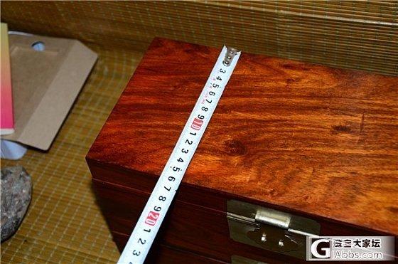 3月7日老红木文盒 独板储物盒 精工文盒(第1件)_文玩