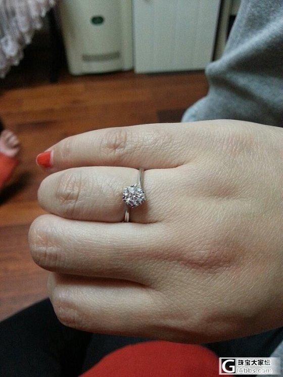 我想买个钻戒带着玩,麻烦亲们进来帮我看看,我应该选哪个,纠结了!~_钻石