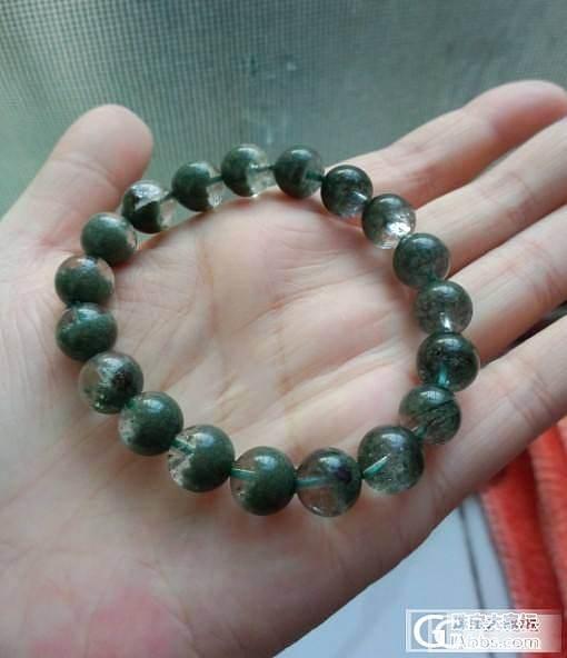 重新拍了绿幽灵还有珍珠手链和小舒哈!_幽灵晶