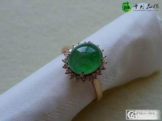 【十月】 苹果绿 戒指 18K玫瑰金钻石镶嵌 售价:5800_十月花嫁翡翠