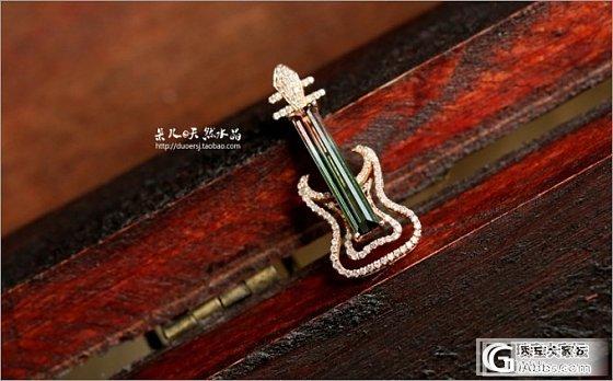 西瓜碧玺 这种形状有个性_宝石刻面宝石