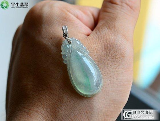 【平生翡翠】140528022 丝绿龙福贝 售价:6800 元_平生翡翠