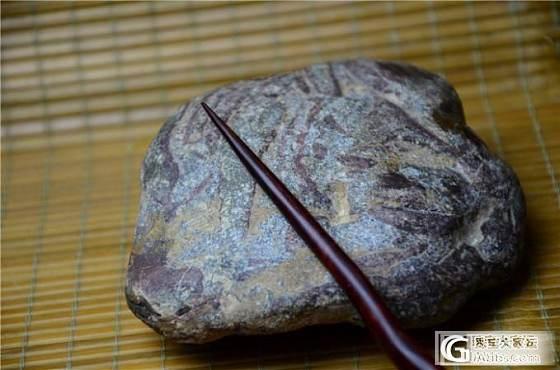 9月26日印度小叶紫檀老料茶针 茶拨(第1件)包邮_文玩