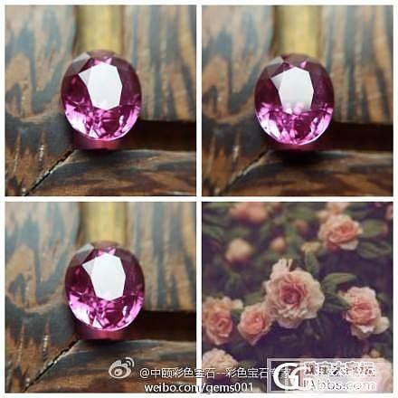 """""""那片笑声让我想起 我的那些花儿...#中颐天然无烧粉色蓝宝石#1.21ct_中颐彩色宝石"""