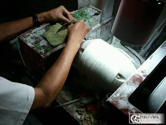 学习探秘葡萄石加工全过程_葡萄石刻面宝石