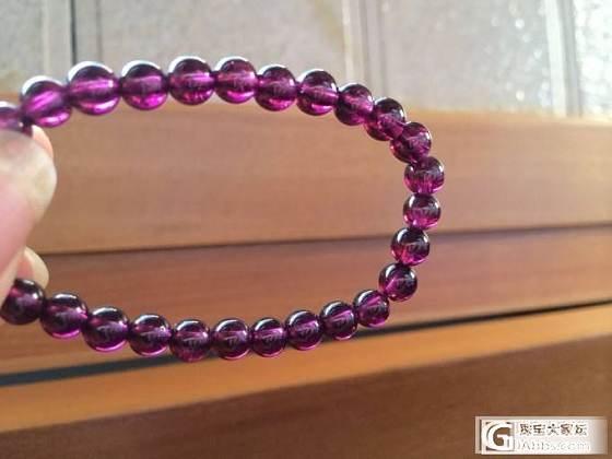 6M枚紫色石榴石(不带转运球)_宝石