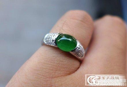 求大家帮我看下刚拍的戒指值吗_戒指翡翠