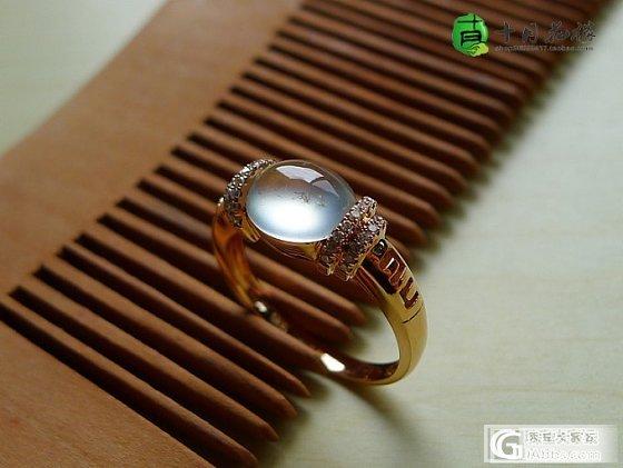 【十月】6.20新货55件之玻璃种蛋面戒指 售价:2800_十月花嫁翡翠