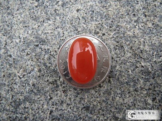 高品质南红玛瑙戒面/蛋面/吊坠裸石--联合料樱桃红_传统玉石