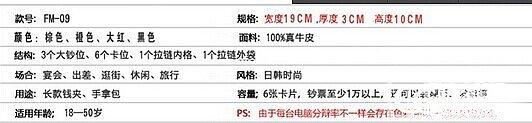 全新韩版正品牛皮女钱夹,无漂白干磨正月9*7 星月素珠_珠宝