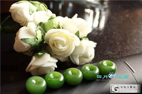 【四月珠宝】萌意十足的碧玉小平安扣(特价180一个)_传统玉石