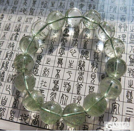 【道瑞斋】绿幽灵欣赏_珠宝