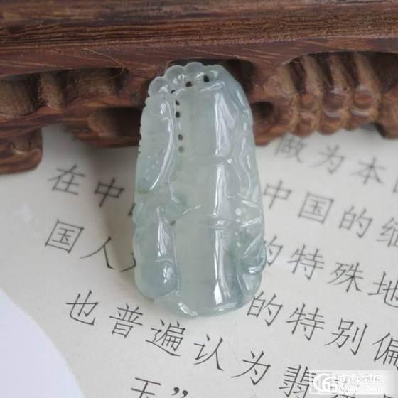 【御风堂翡翠】翡翠雕牌,竹节系列_翡翠