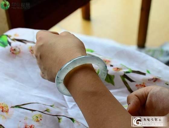 140618040 冰蓝花胖园条 售价:165000元_平生翡翠