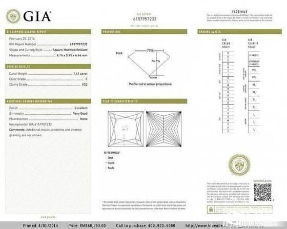 出售GIA现货一颗,公主方主石141分,vs2,F色,EX,VG, 无荧光,全新,价格优势_钻石
