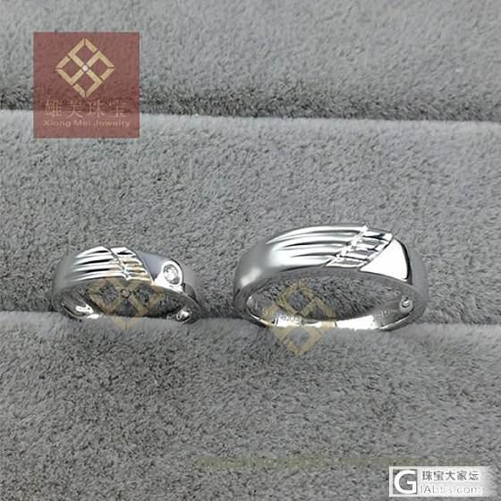 【雄美珠宝镶嵌】18K金钻石情侣对戒 出货欣赏_钻石