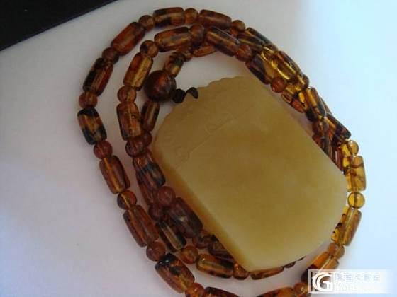 对琥珀真是小白一个,大家帮我看看这配链是什么_有机宝石