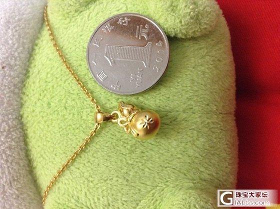 女人节礼物,老板手链,硬金葫芦—新增清晰图_吊坠手链金