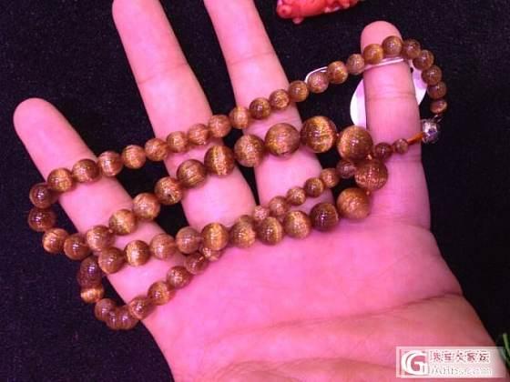 极品顺发猫眼发晶和红珊瑚换钻石_珠宝
