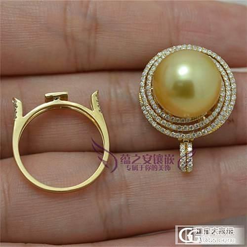 【蕴之安珠宝镶嵌】精心设计,双用珍珠戒指.吊坠镶嵌_镶嵌珠宝
